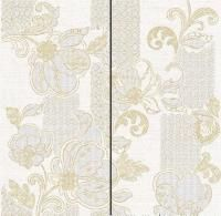 Панно 63*63 ILLUSIO BEIGE PATTERN (2 шт)